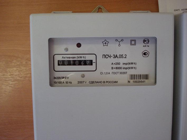 Счетчики ПСЧ-3А.05.2, 5(50)А,