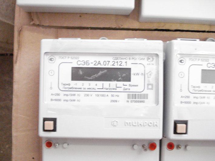 Инструкция электросчетчик микрон
